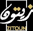Zitoun Mediterraans Tunesische Bistro Den Haag